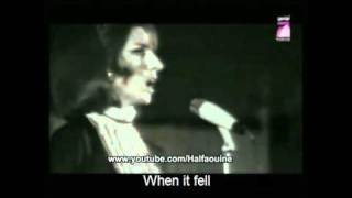 Fairouz - Flower among Cities / Zahrat al-Mada