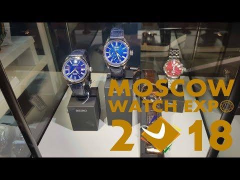 Сходил на Moscow WatchExpo 2018