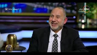 مساء dmc - حوار خاص مع الدكتور محمد المهدي أستاذ الطب النفسي في جامعة الأزهر