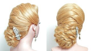Bridal Updo For Long Hair Tutorial. Wedding Prom Hairstyle