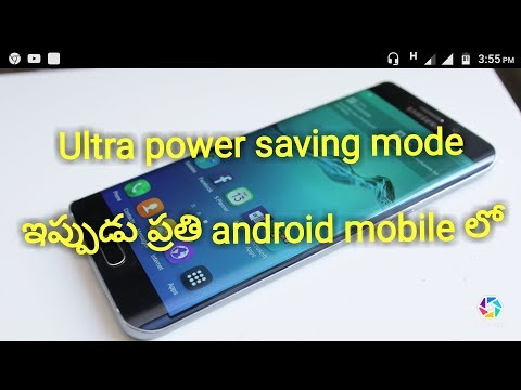 How To Enable Ultra Power Saving Mode In Every Android Mobiles