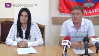 Работа нотариата ДНР