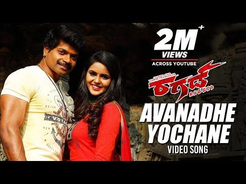 Avanadhe Yochane Full Video Song | Rugged Movie | Vinnod Prabhakar, Chaitara Reddy | Abhimann Roy