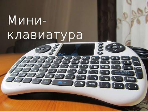 фото украсить клавиатура для андроида какая лучше когда