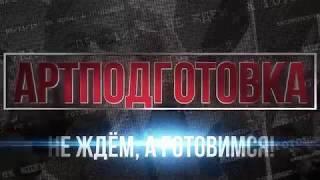 МАРК ГАЛЬПЕРИН ПОД ДОМАШНИМ АРЕСТОМ