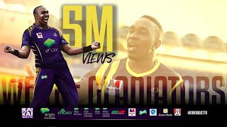 Quetta Gladiators Official Song 'We The Gladiators' | feat. DJ Bravo and Team Gladiators