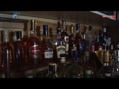 Паленый алкоголь