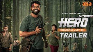 HERO Trailer | Rishab Shetty, Ganavi Laxman | Bharath Raj | Premieres July 24 Image
