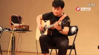 2013 Fingerstyle kỷ niệm của Đại học Bắc Kinh Recital Chen Liang