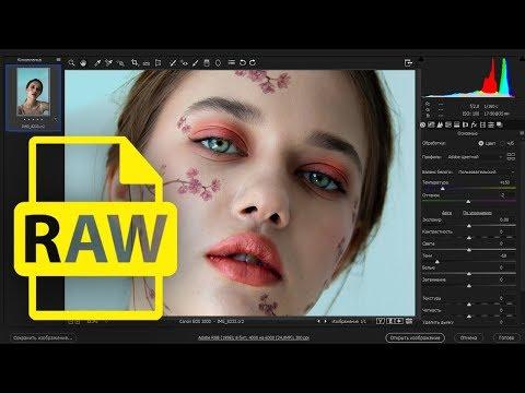 Знакомьтесь - Camera RAW. Делаем макияж, меняем цвет глаз инструментами сверху. Часть 3