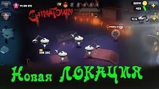 Зомби Охота #9.Стрелять в Зомби.Веселое видео как мультик про зомби.Zombie Catchers games.Игры зомби