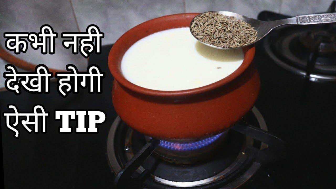 ऐसी अनौखी किचन टिप आपको किसी ने नहीं बताई होगी-Unique Kitchen Tips-Kitchen Hacks-Harjeet Ki Rasoi