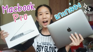 which macbook buy 2018