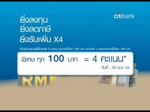 AD CitiBank LTF edit1