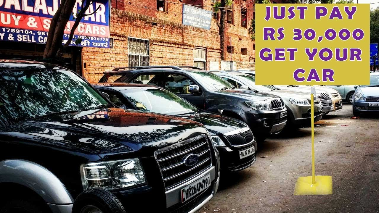 Second Hand Cars Market In Delhi | Audi | BMW | Fait | Ford | Honda |  Hyundai | Jaguar | Maruti |
