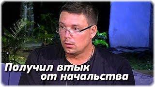 Дом-2 Последние Новости на 30 января. Эфир (4.02.2015)