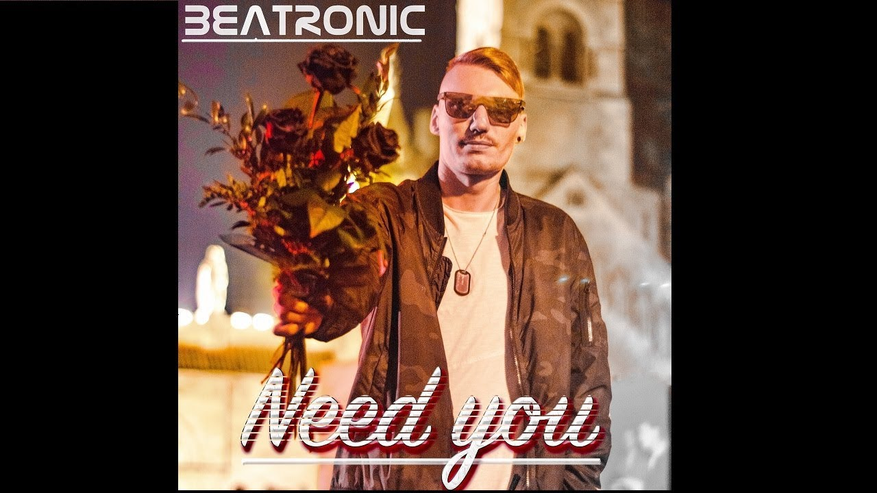 beatronic need you (official video)  beatronic dj unknown torrent.php #1
