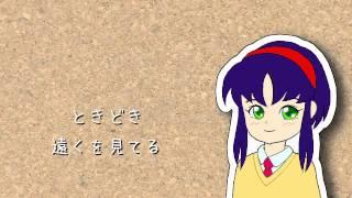 飯塚雅弓 - かたおもい