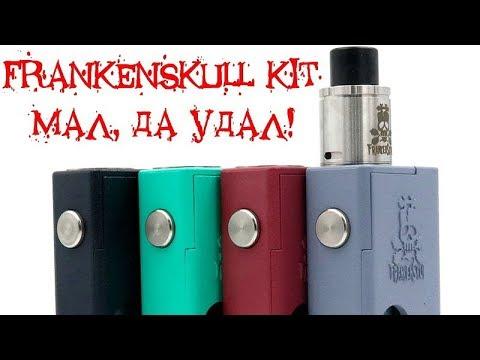 Купить оригинальные rdta дрипка-баки для электронной сигареты оптом и в розницу. Интернет-магазин vapetiger предлагает купить дрипки с баком в.