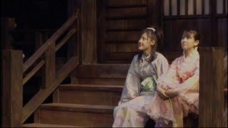 Berryz工房 菅谷梨沙子・夏焼雅 Music:Buono! 「You're My Friend」(2n...