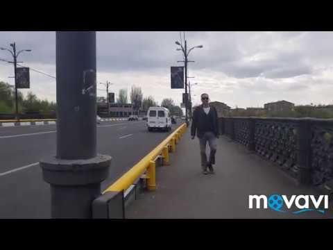 Ереван 28 апреля 2019 г/ Киевян/преодолевая мост