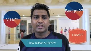 How I Travel Like A Boss in Budget || 7 Country Trip Details || Must Watch||