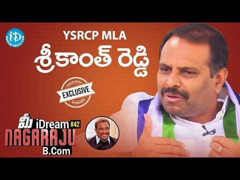 YSRCP MLA Srikanth Reddy Exclusive Interview || Talking Politics With iDream #94