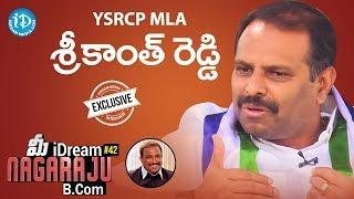Chittoor Ex-MLA A.S.Manohar interview