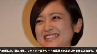 女優の安達祐実が、お昼のバラエティ番組『バイキング』に出演して再婚...