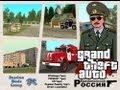 Школомодеры №1 GTA Криминальная Россия