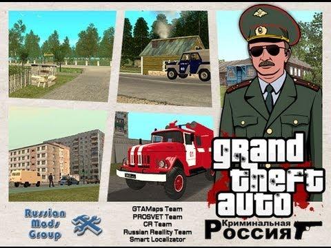 Гта криминальная россия обзор видео