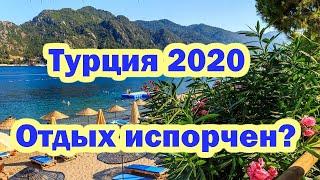 Отдых в Турции 2020 Ограничения Стоит ли ехать