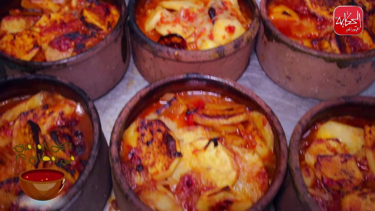 الحكاية -  ألذ جولة في مطاعم مصر  فطارك وسحورك  في رمضان  انتظرونا - El7ekaya