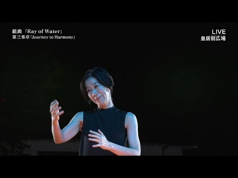 yoko-kanno---菅野よう子---ray-of-water---組曲