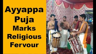 Ayyappa Puja celebrated with much fanfare