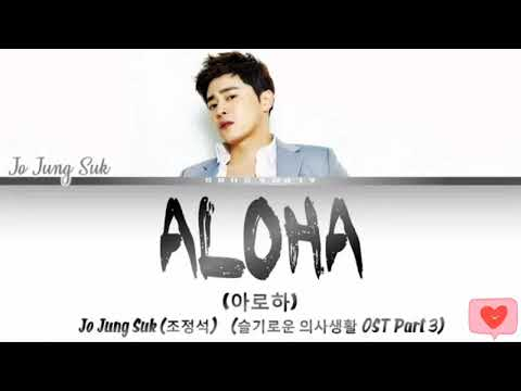 """Jo Jung Suk UPCOMING DRAMA! """"Hospital Playlist"""" from YouTube · Duration:  1 minutes 36 seconds"""