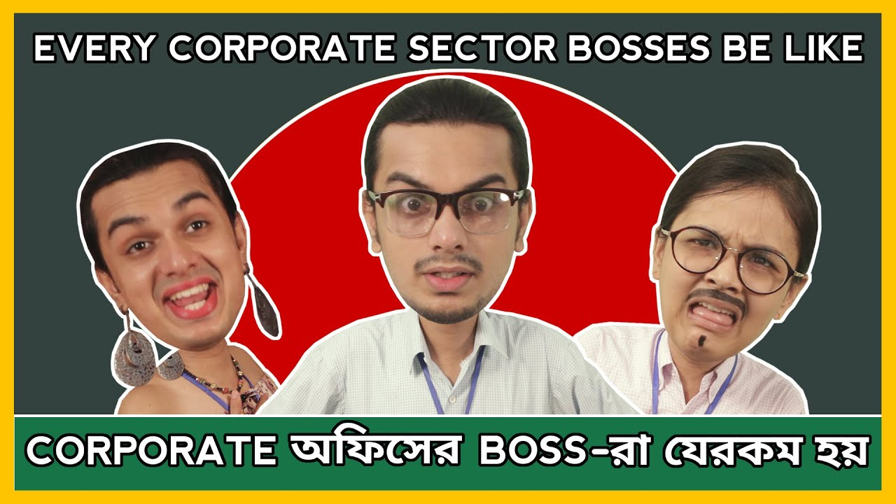 Every Corporate Sector Bosses Be Like | Corporate Office-Er Boss-Ra Jerokom Hoy | CandidCaly