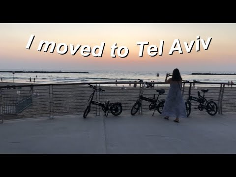 I moved to Tel Aviv | Aya Papaya