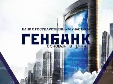 Московская Биржа - Список Участников торгов