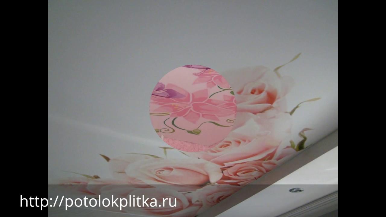 потолки натяжные цветы фото