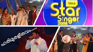 Vivekanand Idea Star SInger 2008 (Grand Finale Challenge Round)-Harimuraleeravam