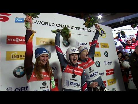 Екатерина Катникова завоевала второе золото Чемпионата мира по санному спорту в Сочи.