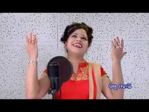 Mahani Lagiche Ft Sanju Mohanty - Sambalpuri Bhajan
