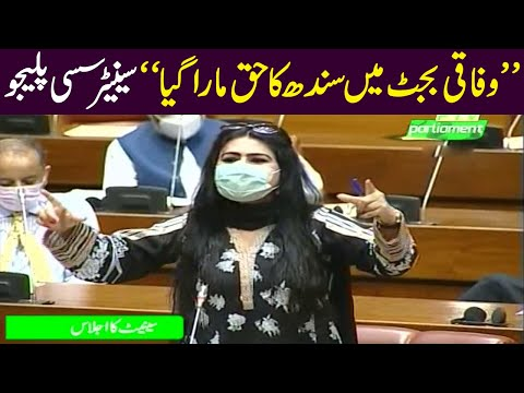 Sassui Palijo Latest Talk Shows and Vlogs Videos