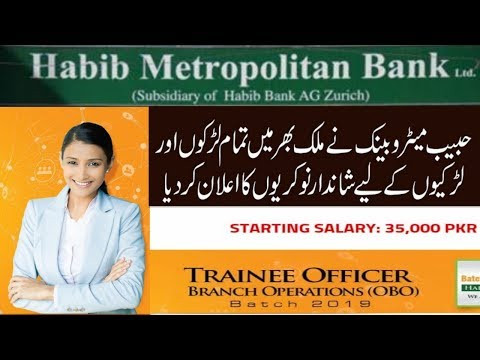Habib metro bank jobs 2019 | OBO jobs for males and females of Pakistan