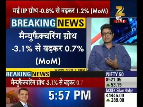 Mandi Live | CPI inflation rises from 5.76% to 5.8% in June