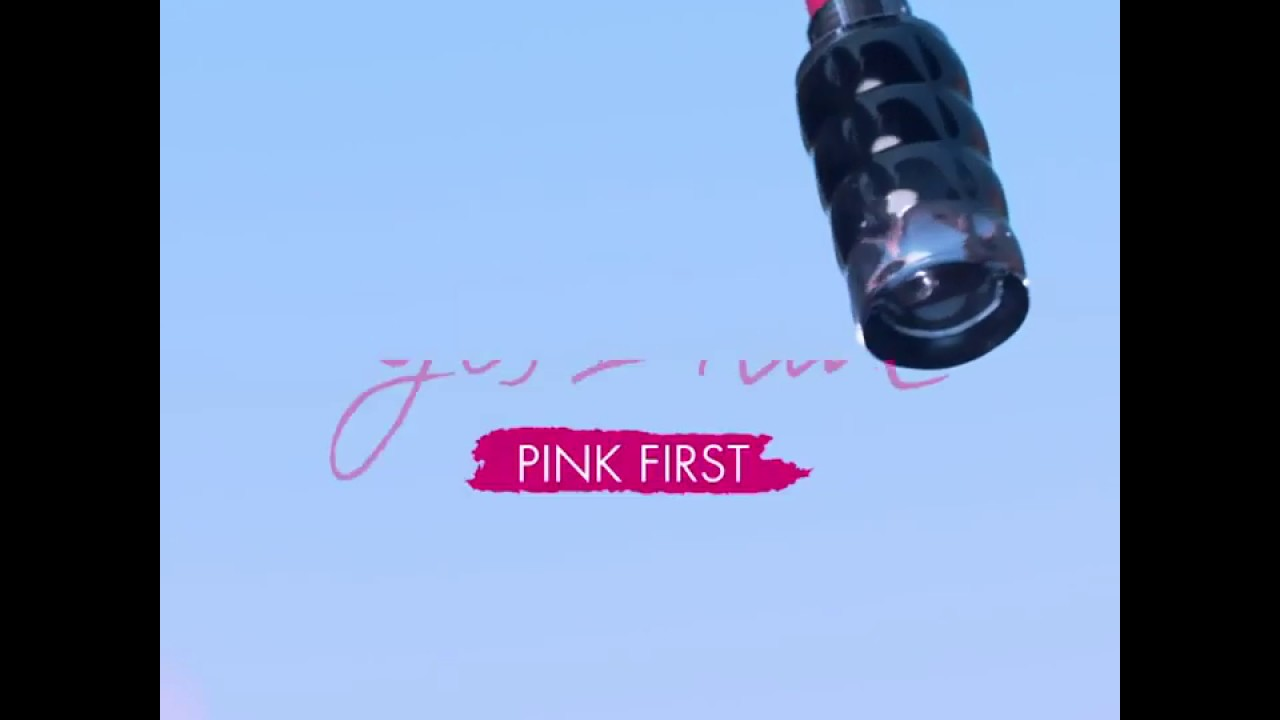 Pub Parfum Yes I Am Pink First De Cacharel Youtube