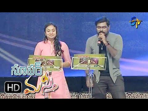 Nee Chepakallu Song | Deepu, Sahithi Performance | Super Masti | Nizamabad | 4th June 2017