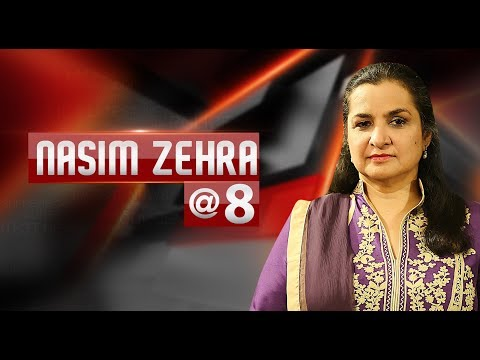 Nasim Zehra @ 8 - 23 September 2017 - 24 News HD