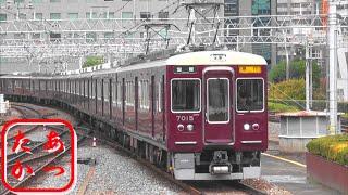 【日本最大の私鉄ターミナル駅】阪急大阪梅田駅